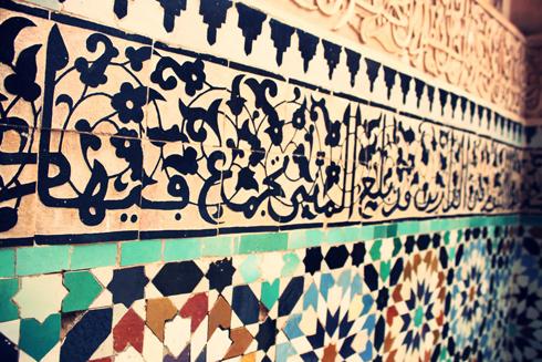 Marrakech_22